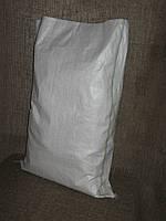 Мешки полипропиленовые белые простые  25кг