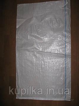 Мешок полипропиленовый белый 25 кг