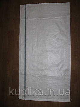 Мешок полипропиленовый размером  55*100 укорочен на 50кг.