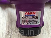✔️ Строительный миксер   AL-FA ALM23 ( 2300Вт ), фото 3