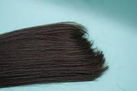 100% Славянские волосы для наращивания 51 см / 123  грамм ЛЮКС и СУПЕР ШЁЛК с ГУСТЮЩИМИ КОНЧИКАМИ