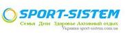 Спорт систем Детский Интернет магазин