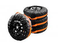 Чехлы для хранения и транспортировки шин и колес. R16-R17. POLYESTER LA 140105L