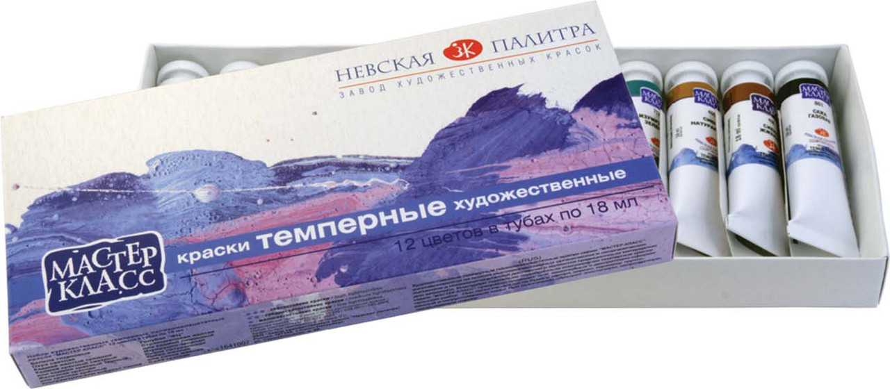 Фарби темперні Майстер-клас 12кол.18мл до/до Невська Палітра код: 350426 арт.заводи: 1641007