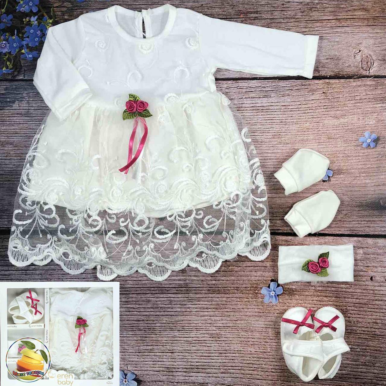 Детский комплект одежды на крещение Размер: 0-3 месяца (9313-3)