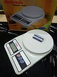 Вага до 10 кг, фото 2