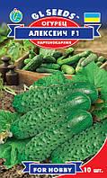 Огурец Алексеич F1 суперранний партенокарпик продуктивный урожайный без горечи, упаковка 10 шт