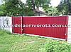 Т-профиль для ворот, фото 5