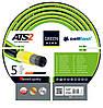 "Шланг для полива Cellfast Green ATS2 5/8"", 25 м"