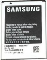 Аккумулятор для Samsung I8150, S5690, S8600, I8350 оригинальный, батарея EB484659VU