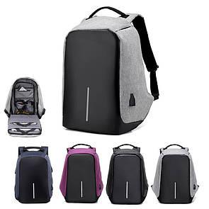 """Рюкзак Bobby 2.0 17"""" XD Design c защитой от карманников и с USB для зарядки (Реплика) (4581)"""