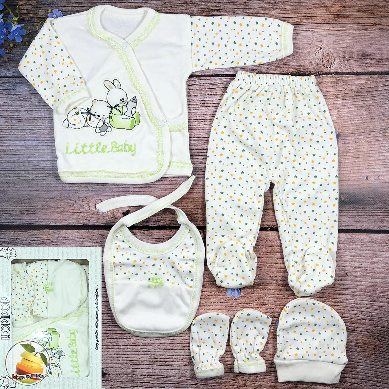 Набір одягу для виписки з пологового будинку Зростання: 56 см Розмір: 0 - 3 місяців (9314-2)