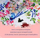 Раскраска для взрослых Кошка и бабочка (BRM9058) 40 х 50 см, фото 3