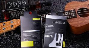 Наушники DK71i