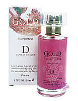 Духи с феромонами Gold Powder Female 50 мл оригинал
