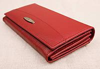 Женский кожаный кошелек Kochi красный 515R