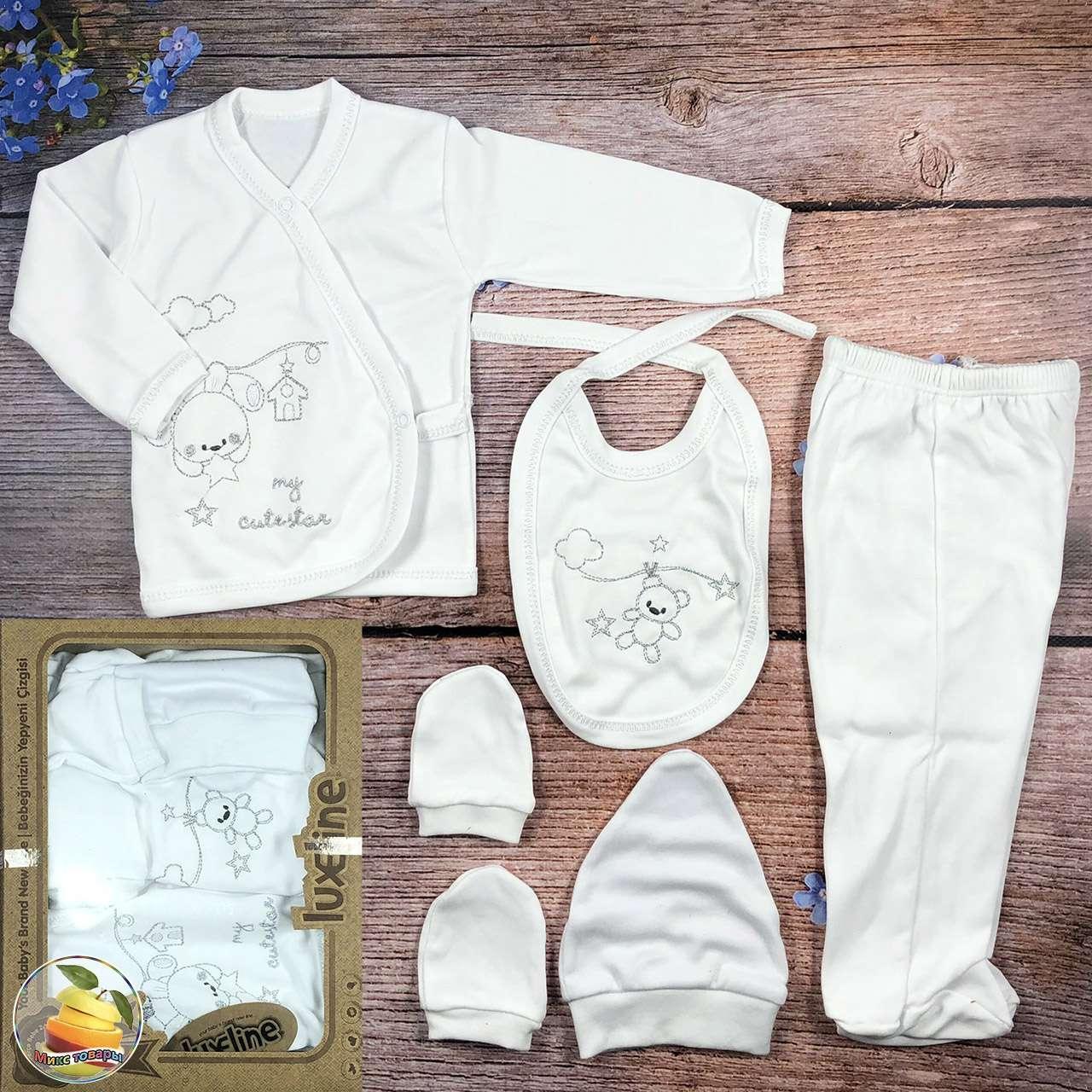 Набір на виписку з пологового будинку для хлопчика з вишитим ведмедиком Зростання: 56 см Розмір: 0 - 3 місяців (9316)