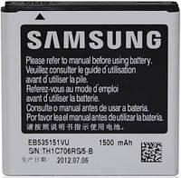 Аккумулятор для Samsung I9070 Galaxy S Advance оригинальный, батареи EB535151VU