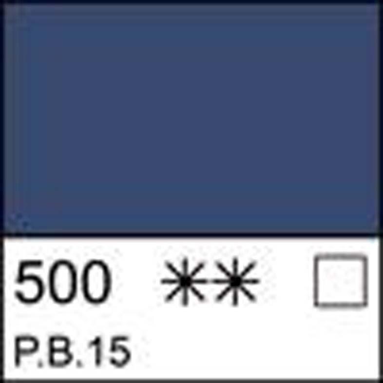 Краска масляная МАСТЕР-КЛАСС голубая ФЦ, 46мл ЗХК код: 351718, арт.завода: 1104500