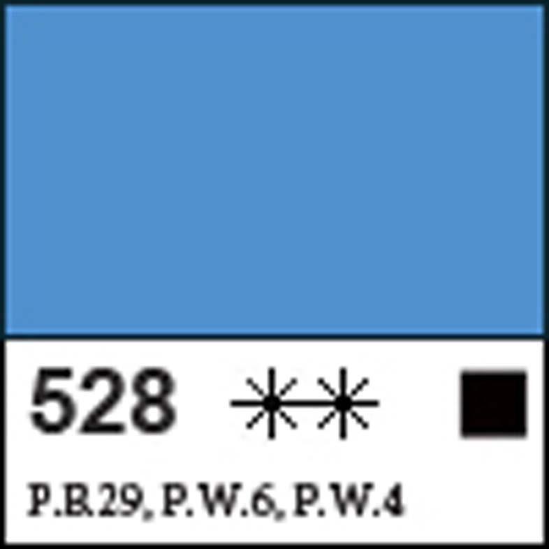 Фарба олійна МАЙСТЕР-КЛАС королевська блакитна 46мл Невська Палітра код: 351722 арт.заводи: 1104528