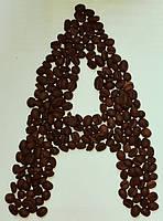 Кофе в зёрнах Арабика Бразилия Santos 17/18 Fine Cup украинская обжарка 1кг