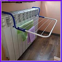 Сушилка для белья на батарею Fold Clothes Shelf