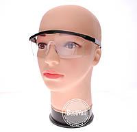 Защитные прозрачные очки для аппаратного маникюра и педикюра, фото 1