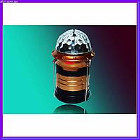 Фонарь кемпинговый + диско лампа DR-666 Magic Cool