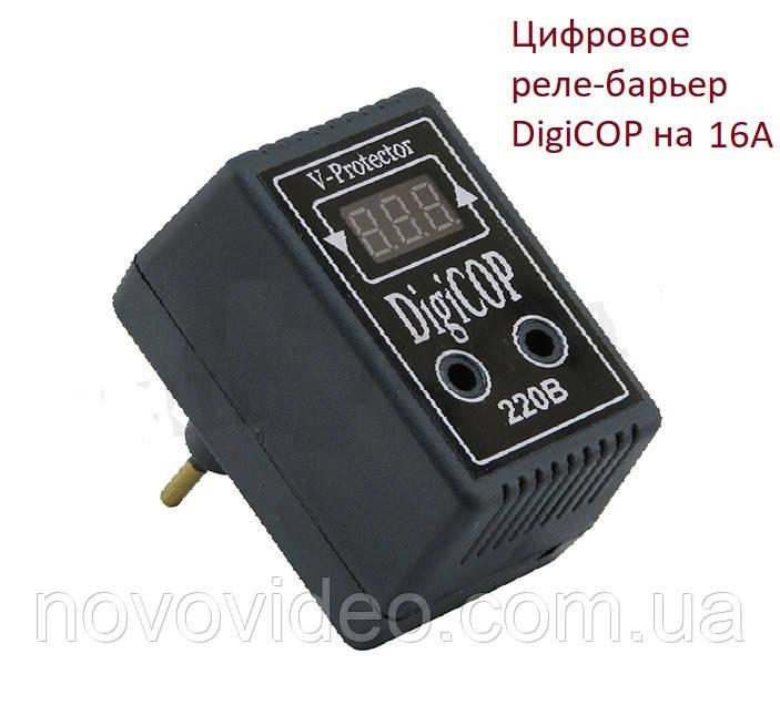 Цифровое реле барьер в розетку Digi Cop на 16А