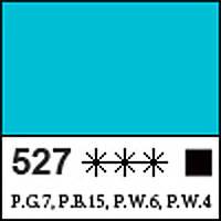 Краска масляная МАСТЕР-КЛАСС турецкая голубая, 46мл ЗХК    код: 351743, арт.завода: 1104527
