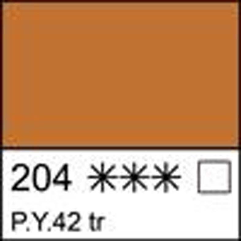 Краска масляная МАСТЕР-КЛАСС марс жёлтый прозрачный, 46мл ЗХК код: 351755, арт.завода: 1104204