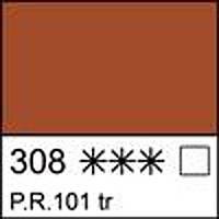 Краска масляная МАСТЕР-КЛАСС марс оранжевый прозрачный, 46мл ЗХК   код: 351757, арт.завода: 1104308