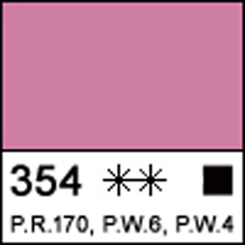 Краска масляная МАСТЕР-КЛАСС петербургская розовая, 46мл ЗХК код: 351763, арт.завода: 1104354