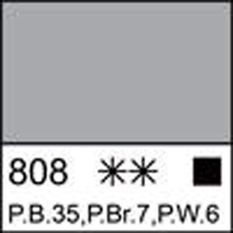 Краска масляная МАСТЕР-КЛАСС петербургская серая, 46мл ЗХК код: 351764, арт.завода: 1104808