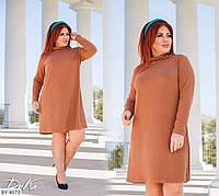 Платье под шею с длинными рукавами р-ры 50-56 арт р15217\1