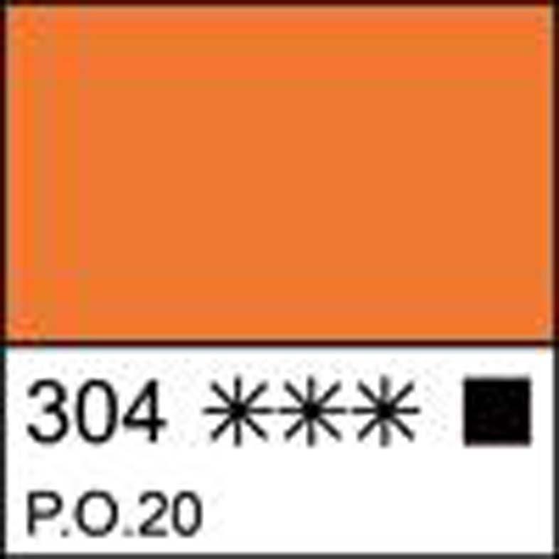 Краска масляная МАСТЕР-КЛАСС кадмий оранжевый, 46мл ЗХК код: 351782, арт.завода: 1104304