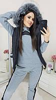 Спортивный костюм женский тройка теплый серый 44-50р