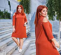 Красивое батальное платье с вырезами на плечах арт р15218\1