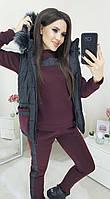 Спортивный костюм тройка с жилеткой женский теплый бордо 44-50р