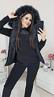 Теплый костюм тройка черный 44-50р