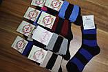 Носки махровые женские Эконом Микс(В упаковке 12 пар), фото 2