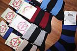 Носки махровые женские Эконом Микс(В упаковке 12 пар), фото 5