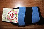 Носки махровые женские Эконом Микс(В упаковке 12 пар), фото 7