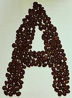 Кофе в зёрнах Арабика Индия Plantation C украинская обжарка 1кг