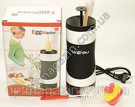 Омлетница вертикальная Egg master