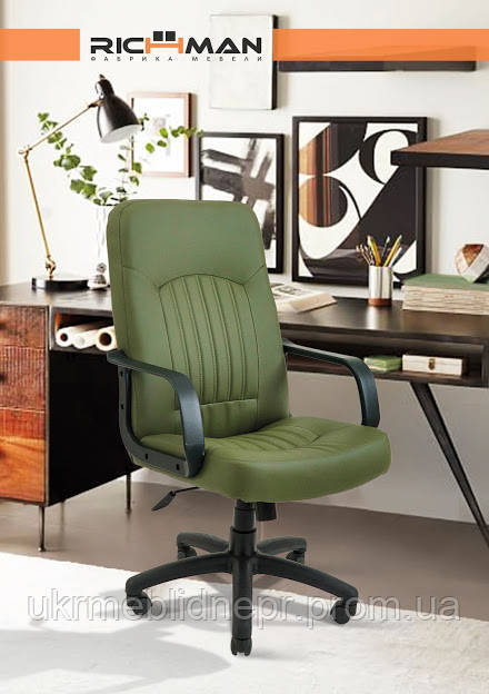 Кресло Фиджи, Richman