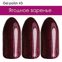 PRO-Laki Gel Polish 003 8mL.