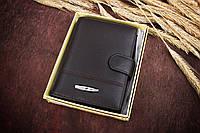 Портмоне кожаное с отделом для паспорта, тёмно-коричневое