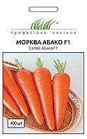 Насіння моркви Абако F1, 400 шт