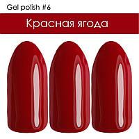 PRO-Laki Gel Polish 006 8mL.